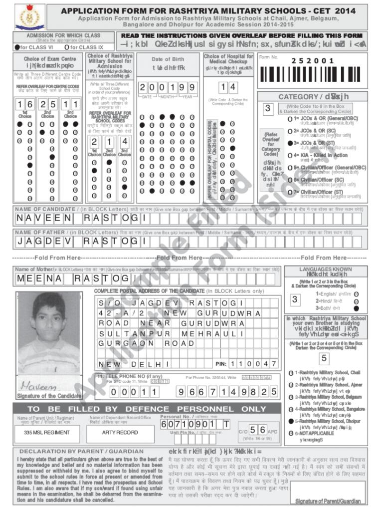 Sample Admission form for Rashtriya Military schools